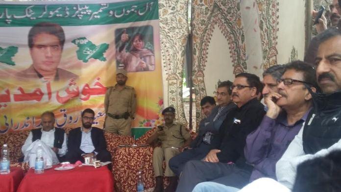 PDP Meet in Islamabad