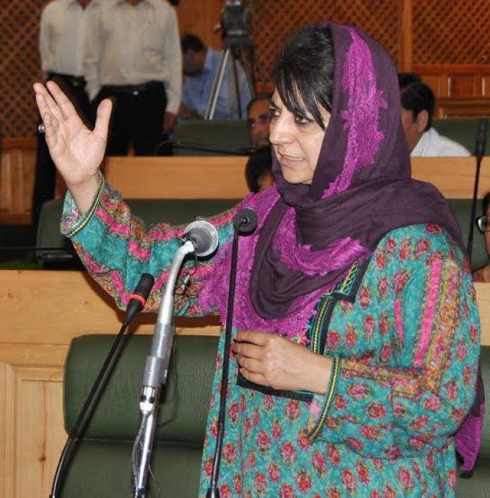 CM Mehbooba Mufti