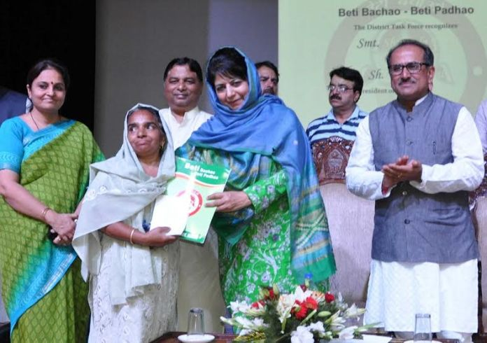 CM in Jammu on June 3rd 2016
