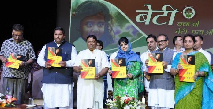 CM in Jammu with Priya Sethi on June 3rd 2016