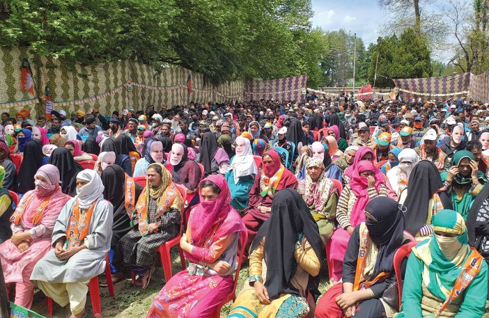 BJP workers convention at Dak Banglow in Anantnag.