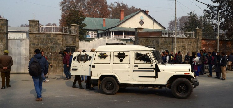 Educational institutions closed in Srinagar following militant killing