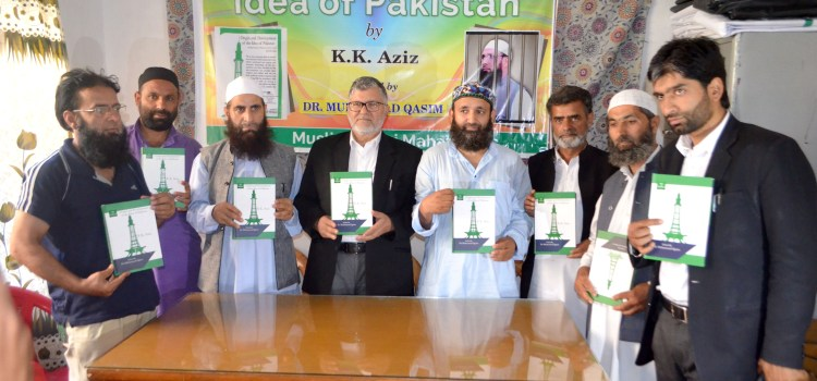 MDM releases concise version of 'Idea of Pakistan'