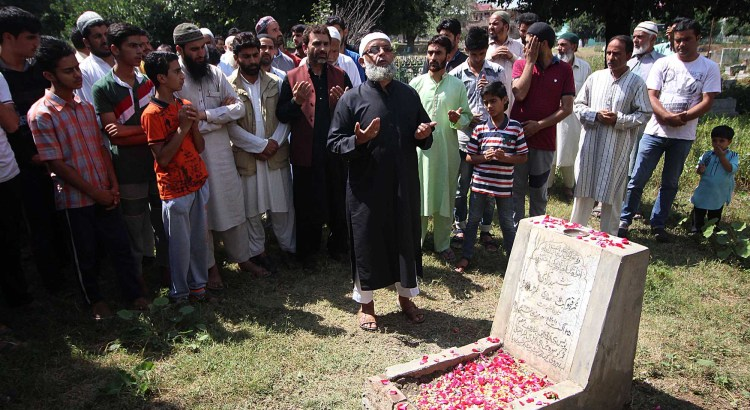 In pictures: Seventh death anniversary of teen killed due to police torture