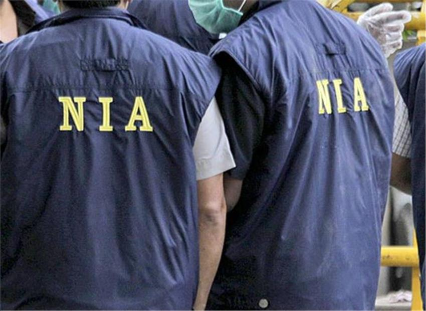 Terror funding case: NIA raids 11places