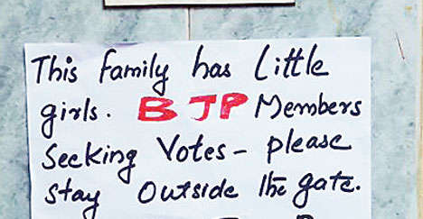 'This family has little girls. BJP members seeking votes please stay outside'