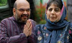 #Kashmir: Coalition govt fails to complete term as BJP ends alliance with PDP