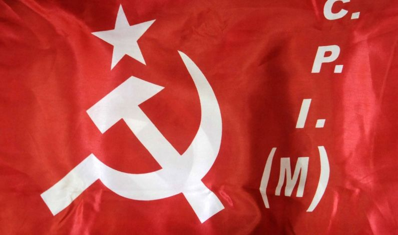 Desist From Any 'Political Adventurism' In JK: CPI(M) To Centre