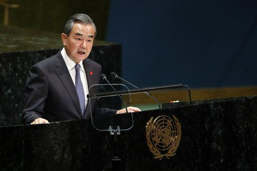 China Raises Kashmir Issue At UN