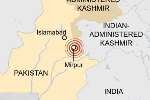 When Earthquakes Defy Political Boundaries