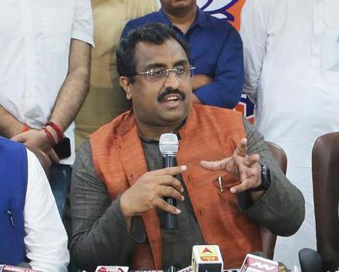 Art 370 Denied Fundamental Rights To J&K Residents: Madhav