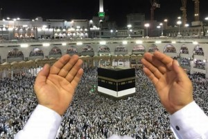 Haj-2020 Aspirants To Get Refund