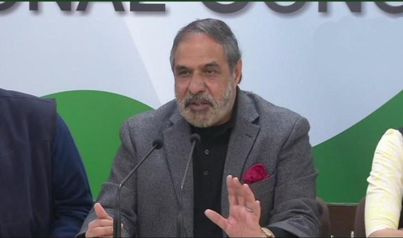 Kashmir Situation: Parliamentary Panel Summons Union Home Secretary