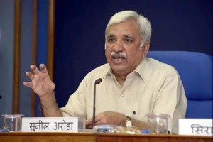 Govt To Set Up Delimitation Commission For J&K: CEC Arora