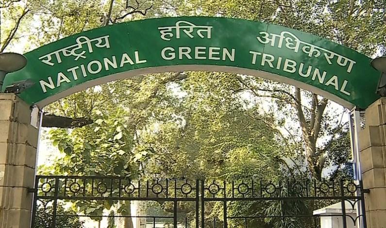 NGT Seeks Report On Expansion Of J&K High Court Premises