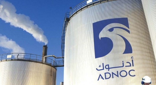 UAE Announces Major New Oil, Gas Discoveries
