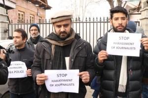 Kashmir Journalists Seek Action Against Police 'Atrocity'