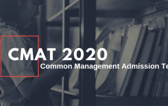 CMAT 2020: Know The Post Exam Procedure