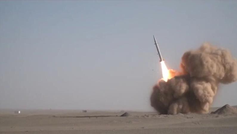 Iran Shows Missile, Launches Satellite Which Fails To Reach Orbit