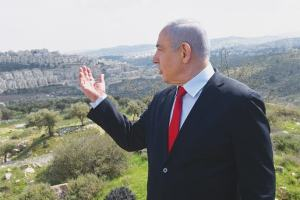 Netanyahu Announces Plans For New Settler Homes Near East Jerusalem