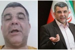 Iran's Deputy Health Minister Tests Positive For Coronavirus