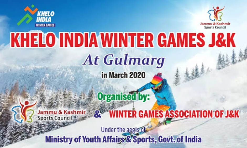 Winter Games 2020 Started In Jammu Kashmir