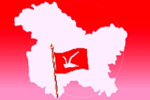 J&K At Risk Of Becoming Police State: NC