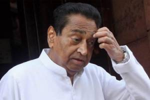 Kamal Nath Resigns As MP CM