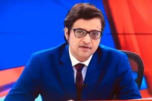 Handwara Complaint Against TV Anchor Arnab Goswami