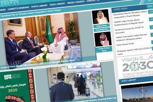 Turkey Blocks Official Saudi, UAE News Websites In Retaliation
