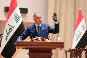 Iraqi PM Al-Kadhimi: Iraq Does Not Need US Combat Troops