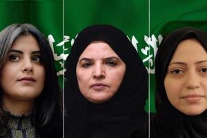 AI Urges King Salman To Free Detained Saudi Women's Activists