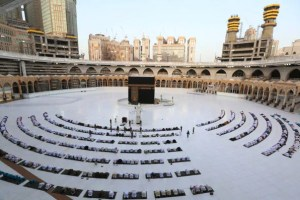 Saudi Arabia Shortens Taraweeh Prayers At Two Holy Mosques