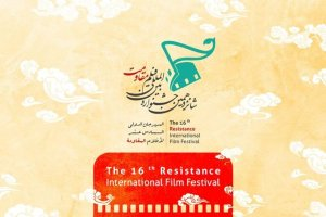 Kashmir, Covid-19 Key Themes of Resistance Film Festival This Year