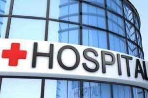 Referral of Patients to Tertiary Hospitals: SEC Issues Instructions