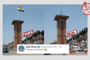 'False Flag' At Lal Chowk: How Plague of Fake News Is Distorting Kashmir