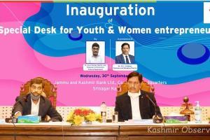 J&K Bank Starts Special Desks For Youth And Women Entrepreneurs