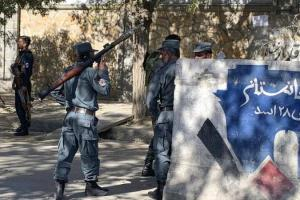 Attack On Afghan University Leaves 25 Dead And Wounded
