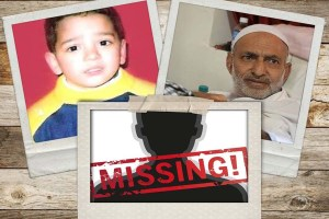 Mehran to Mohidin: Kashmir's Solved-Unsolved 'Missing' Mystery