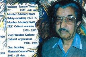 Sajood Sailani No More, His Plays Will Go On