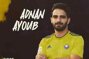 Meet Footballer Adnan Ayoub, The Young Midfield-Maestro Of Kashmir
