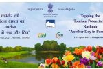 Tourism Ministry Plans 'Mega Event' in Srinagar