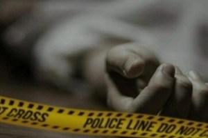 CRPF Trooper Found Dead In Ramban