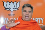 Those Cheering for Pak Team in Kashmir Will be Jailed: BJP