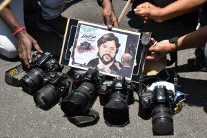 Racist Campaign Against Siddiqui Disturbing, His Death A Loss: EGI