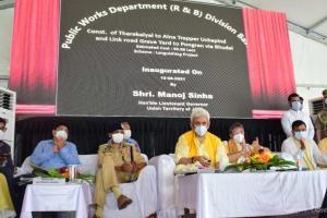 J&K Has Always Been Great Centre Of Sanskrit: LG