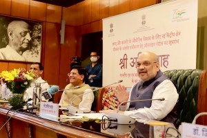 HM Launches Portal For Industrial Development In J&K