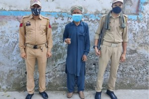 Ex-Militant 'Absconding' For 19 Years Arrested