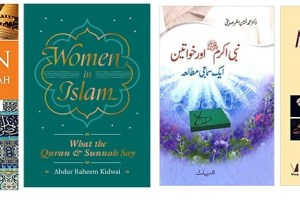 Defying 'Misconceptions' and Defining 'Real Status' of Women in Islam