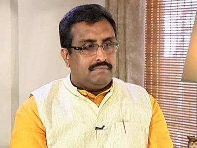 BJP National Secretary Ram Madhav To Grace At TANA 2019 Convention In Washington DC